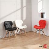 LOGIS邏爵-(三入優惠) 摩登伊姆斯餐椅 /工作椅/休閒椅/書桌椅/北歐風