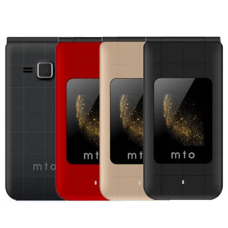MTO M18 4G 雙卡雙待 老人機/孝親機