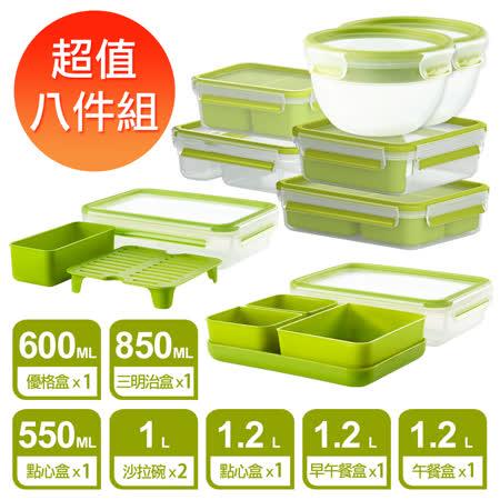 法國特福 樂活系列PP保鮮盒-超值八件組(三明治盒850ml+午餐盒1.2L+早午餐盒1.2L+沙拉碗1Lx2+優格盒600ml+點心盒1.2L+點心盒550ml)