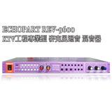 【Echo Part】REV-9600 KTV工程旗鑑型麥克風迴音混音器