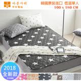 【韓國甲珍】韓國原裝進口 恆溫舒眠型單人電毯(花色隨機)NHB-305-01