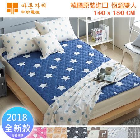 【韓國甲珍】韓國原裝進口 恆溫舒眠型雙人電毯(花色隨機)NHB-305
