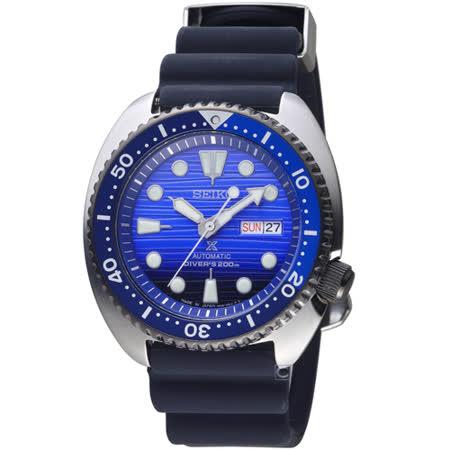SEIKO精工 PROSPEX 碧海藍天潛水機械錶 4R36-05H0A  SRPC91J1