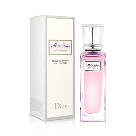 Dior迪奥 花漾迪奥亲吻淡香水(20ml)