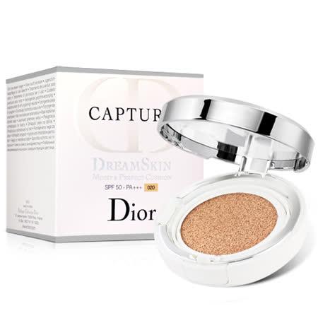 Dior迪奥 超级梦幻美肌气垫粉饼#020-自然肤(15g)