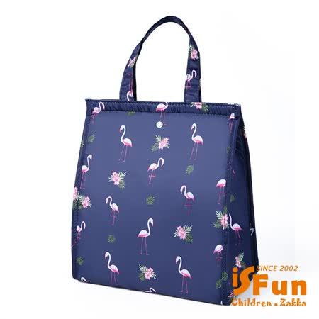 【iSFun】童话梦游*加大折叠铺棉保温保冷袋/深蓝丹顶鹤