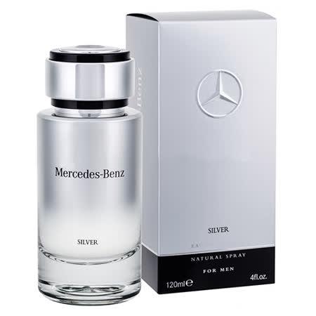 Mercedes-Benz Silver 2017 男性淡香水120ml