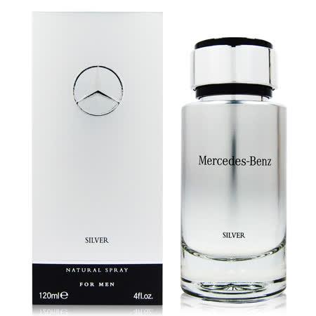 Mercedes Benz SILVER 2017 银辉幻羽 男性淡香水120ml (法国进口)