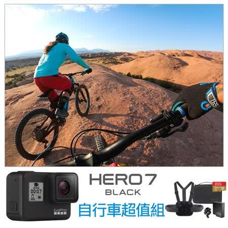 【GoPro】HERO7 Black 自行車容量升級組-HERO7黑+運動套件+電池+64G