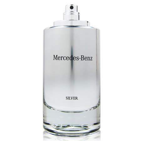 Mercedes Benz SILVER 2017 银辉幻羽 男性淡香水120ml TESTER