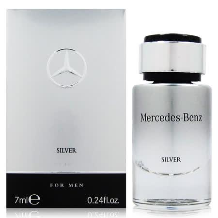 Mercedes Benz SILVER 银辉幻羽 男性淡香水 7ml (礼盒拆售 法国进口)