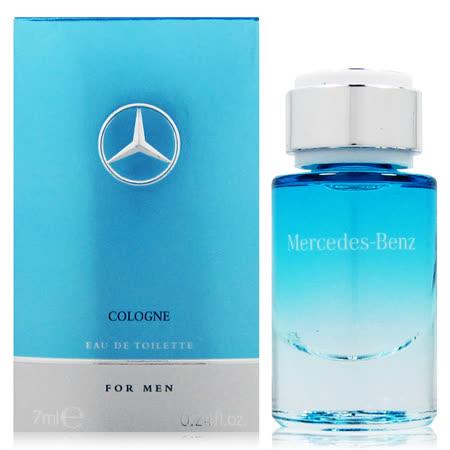 Mercedes Benz 轻晨曙光 男性淡香水 7ml (礼盒拆售 法国进口)