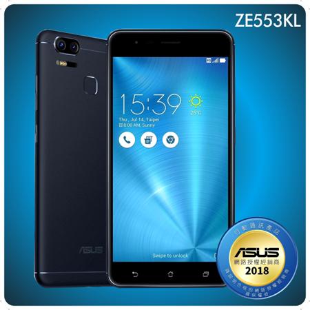 福利品 ASUS ZenFone 3 Zoom ZE553KL 4G/64G