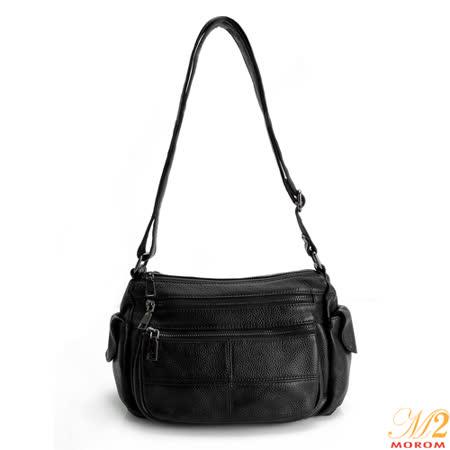 MOROM 真皮時尚多口袋功能側肩包(黑色)2535