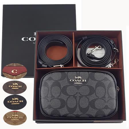 COACH  新款相機包牛皮腰包 斜背包禮盒組-39657 38687 五款
