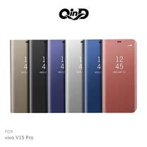 QinD vivo V15 Pro 透視皮套
