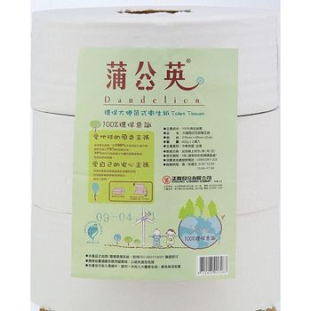 蒲公英環保大捲筒衛生紙800g*3捲