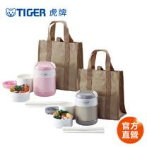 【TIGER虎牌】日本製不鏽鋼保溫飯盒_1.5碗飯(LWR-A072)