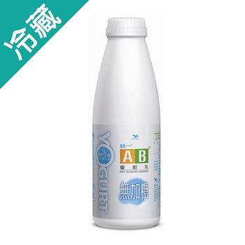 统一AB无加糖优酪乳902ML/瓶