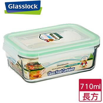 GlassLock強化玻璃微波保鮮盒-710ml