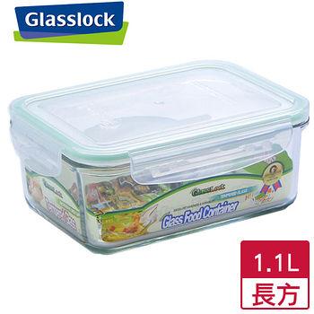 GlassLock 強化玻璃微波保鮮盒(1.1L)