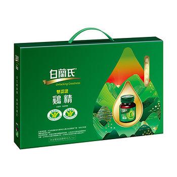 白蘭氏傳統雞精禮盒70g*12入
