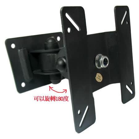 液晶螢幕旋轉璧掛架(F-03)( 適用LCD14-21吋 )