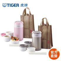 【TIGER虎牌】日本製不鏽鋼保溫飯盒_1.5碗飯(LWR-A092)