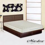 【Maslow-現代胡桃】雙人掀床組-5尺(不含床墊)