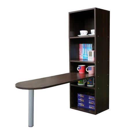 書櫃型-書桌/電腦桌-[桌面]50cm(高)120cm(長)[3+2格](蛋頭形)-深胡桃木色 (台灣製造)
