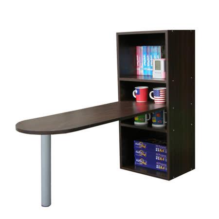 書櫃型-書桌/電腦桌-[桌面]50cm(高)120cm(長)[2+2格](蛋頭形)-深胡桃木色 (台灣製造)