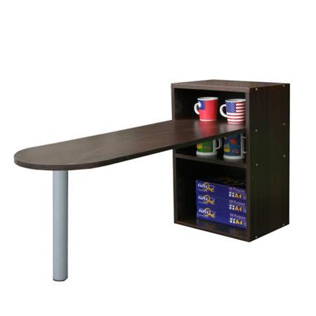 書櫃型-書桌/電腦桌-桌面50cm(高)120cm(長)[1+2格](蛋頭形)深胡桃木色 (台灣製造)