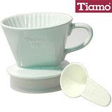 Tiamo 102 陶瓷 咖啡濾器超值組合(內含濾杯、滴水盤、咖啡粉匙) 白色 HG5047
