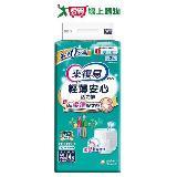 包寧安 複健易拉褲L/XL14+2片/包*4包/箱 (購潮8)