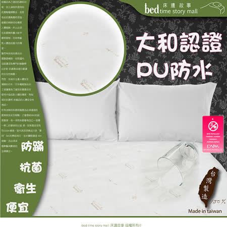 【床邊故事】日本大和認證SEK防蟎抗菌防過敏鋪棉透氣PU防水保潔墊_雙人加大6尺_加高床包式