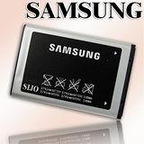 SAMSUNG   S5560 / F339 / F609 原廠手機鋰電池(密封包裝)