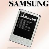 SAMSUNG   B7300 / i8910 / S8500 原廠手機鋰電池(密封包裝)