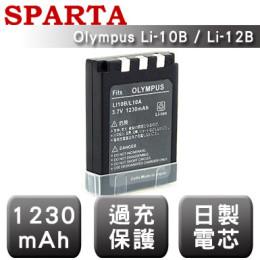 SPARTA Olympus Li-10B / Li-12B 日製電芯 數位相機 鋰電池