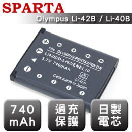 SPARTA Olympus Li-42B / 40B 數位相機 鋰電池