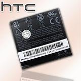 HTC Touch Diamond 鑽石機 原廠手機鋰電池(密封包裝)