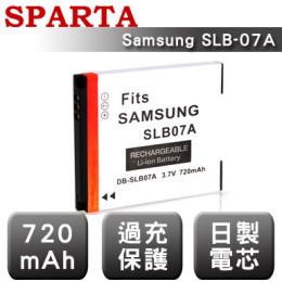 SPARTA Samsung SLB-07A 數位相機 鋰電池