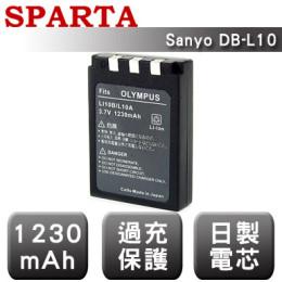 SPARTA Sanyo DB-L10 日製電芯 數位相機 鋰電池