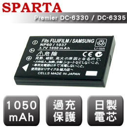 SPARTA Premier DC-6330 / 6335 日製電芯 數位相機 鋰電池