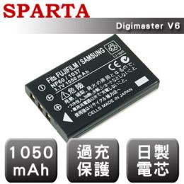 SPARTA Digimaster V6 日製電芯 數位相機 鋰電池