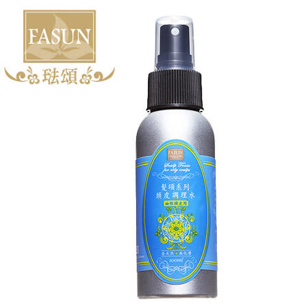 【FASUN琺頌】頭皮調理水—油性頭皮用(100ml)-免沖洗