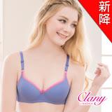 【可蘭霓Clany】減壓軟鋼透氣無痕馬卡龍BC內衣(閃耀藍 6902-53)