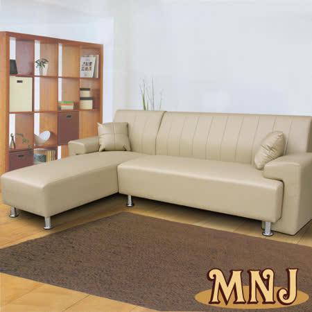 【MNJ】清新簡約<br>L型獨立筒沙發256cm