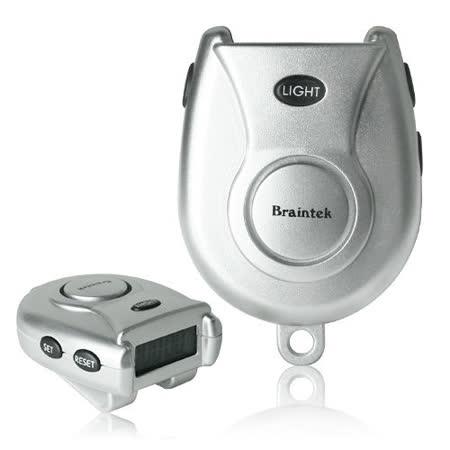 冷光型多功能警報計步器(銀色)