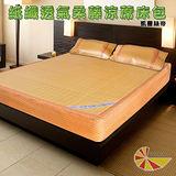 【凱蕾絲帝】台灣製造~厚床專用透氣雙人5尺紙纖涼蓆床包*1+枕頭蓆*2