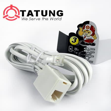 【TATUNG大同】電話變化延長線(3M/白)3入組-TBAV-C146
